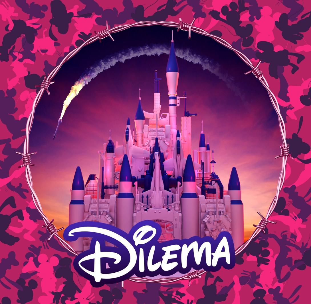 dilema-digitalart-srm2016