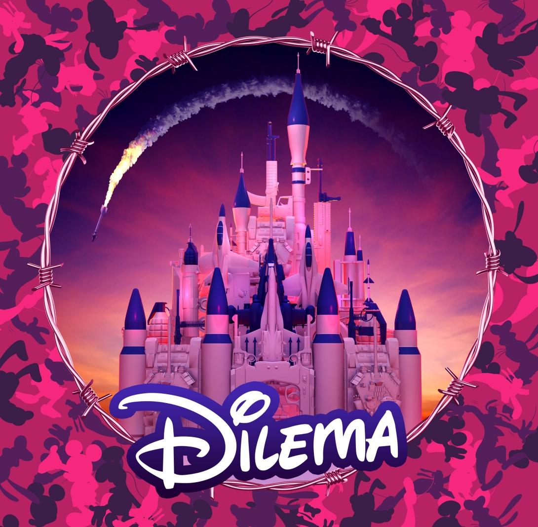 dilema-digitalart-srm2016